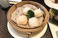 Har Gow at Canal Luna restaurant, InterContinental Guangzhou Exhibition Center (20180923125523).jpg