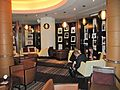 Hard Days Night Hotel, Lounge Bar 3, Liverpool 2009.jpg