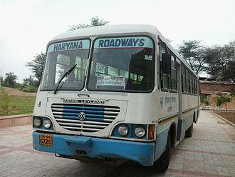 Haryana Roadways - Image: Haryana roadways bus of university