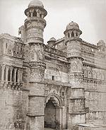 Hathi Pol Gate, Man Mandir Palace, -Gwalior-