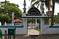 Hazrat Abdullah Mian Mazar - Kalindi - Chaulkhola-Mandarmani Road - East Midnapore 2015-05-02 8974.JPG