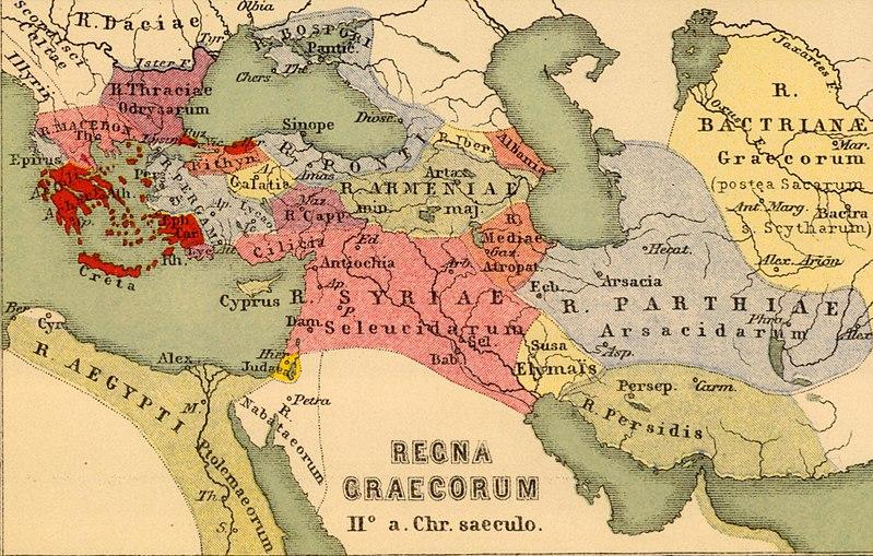 File:Heinrich Kiepert. Imperia Persarum et Macedonum. 1903 (C).jpg