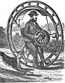 Hemming's Unicycle.jpg