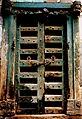 Heritage door.jpg