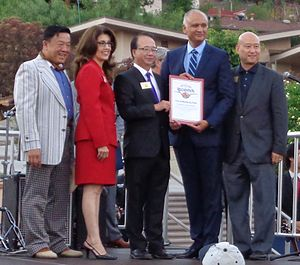 Ed Hernandez - Hernandez with Monterey Park, California city officials in October  2015, from left to right: City Clerk Vincent Dionicio Chang, City Council Member Teresa Real Sebastian, Mayor Peter Chan, Hernández, City Council Member Hans Liang