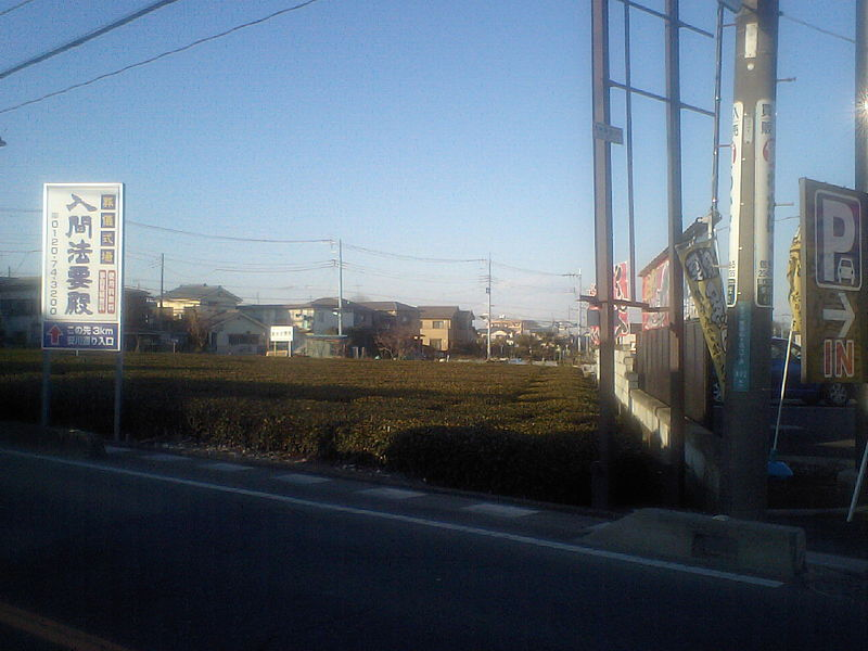 File:Higashi-sayamagaoka.jpg