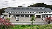 Hiraya village office.jpg