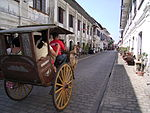 Historic town of vigan.JPG