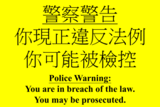 Hkfp yellow flag.png