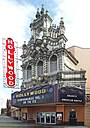 Hollywood Theatre, Portland, Oregon (2014) - 3.jpg