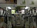 Honcho, Oume, Tokyo 198-0083, Japan - panoramio - moonwalker76 (1).jpg