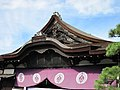Hongan-ji National Treasure World heritage Kyoto 国宝・世界遺産 本願寺 京都389.JPG