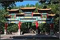 Honghuagang, Zunyi, Guizhou, China - panoramio - 湘江钓翁 (13).jpg