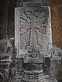 Hovhannavank Monastery (khachkar) (69).jpg