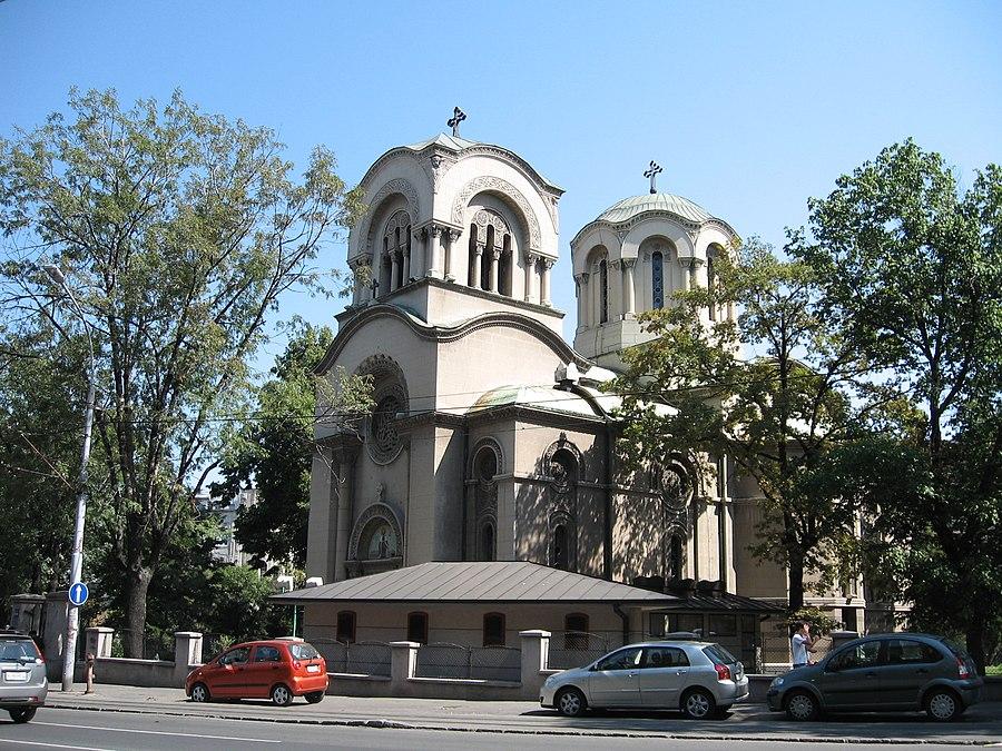Church of St. Alexander Nevsky, Belgrade