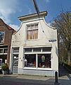 Huis en winkel. Doelenstraat 31 in Gouda.jpg
