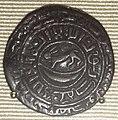 Hulagu coin.jpg