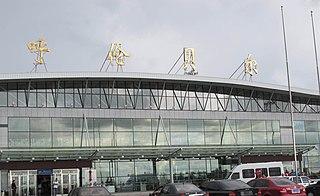 Hulunbuir Hailar Airport airport