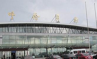 Hulunbuir -  Hulunbuir's Airport