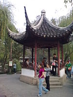 Humble garden pavilion in lotus breeze.jpg