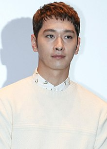 "Hwang Chansung at the press conference for ""Red Carpet"", 24 October 2014 01.jpg"