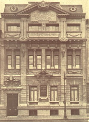 Instituto Libre de Segunda Enseñanza - The Instituto Libre de Segunda Enseñanza in 1892.