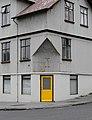 IS - Reykjavik - 2008-08-02 (4889897401).jpg