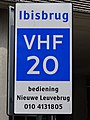 Ibisbrug - Rotterdam - Name plate.jpg