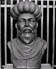 Ibn Al Nafis statue.jpg