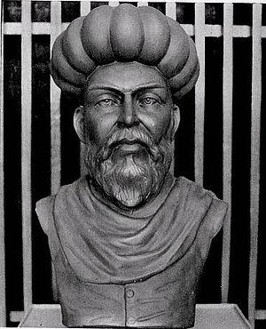 Ibn al-Nafis - Image: Ibn Al Nafis statue