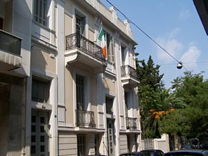 Irish Institute of Hellenic Studies at Athens - The IIHSA premises, in an Art Déco building in Exarcheia.