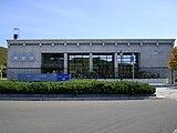 Ikutahara station01.JPG