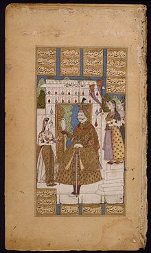 Illuminated Manuscript of the History of the Qutb Shahi Sultans of Golconda LACMA M.89.159.4 (1 of 5).jpg