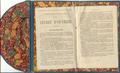 Image-Livret d'ouvrier (1883), page2.png
