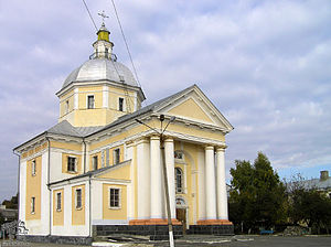 Sharhorod - Immaculate Conception Church in Sharhorod