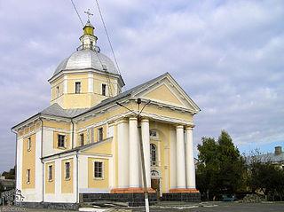 Sharhorod City in Vinnytsia Oblast, Ukraine