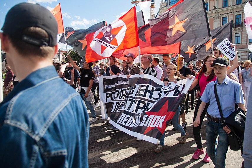 Internet freedom rally in Moscow (2017-07-23) by Dmitry Rozhkov 52.jpg