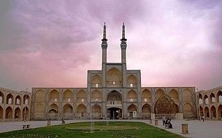 Yazd City in Iran