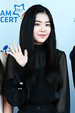 Irene Bae at Dream Concert on May 12, 2018 (4).jpg