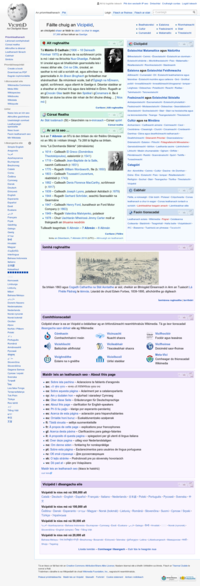 Irish Wikipedia screenshot.png