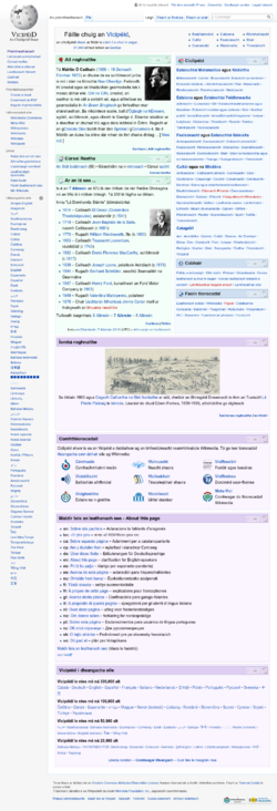 Irish Wikipedia screenshot.png