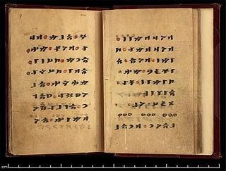 Turkic mythology mythology