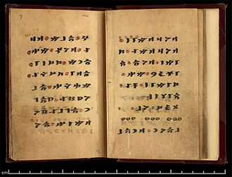"Turkic mythology - The 10th-century Irk Bitig or ""Book of Divination"" of Dunhuang is an important source for early Turkic mythology"