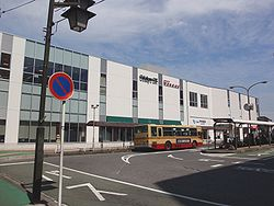Isehara Sta south entrance.jpg