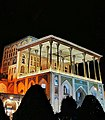 Isfahan - Iran - Naqsh-e Jahan Square - Ali Qapu - MehrAfarid2001-1.jpg
