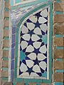 Isfahan 1210043 nevit.jpg