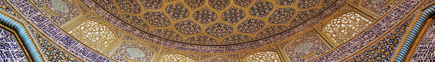 Interior wall and ceiling of the Sheikh-Lotf-Allah mosque in Isfahan