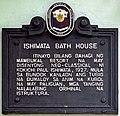 Ishiwata Bath House historical marker.jpg