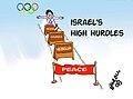 Israel's High Hurdles.jpg