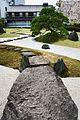 Itami City Museum of Art and Kakimori-bunko05bs5.jpg